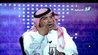 حلقة هنا الرياض - العراق.. مفاجأت الانتخابات وسيناريوهات التحالفات