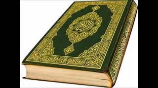 تلاوة رائعة من آخر سورة يونس للقارئ فهد قحل 1439 هـ