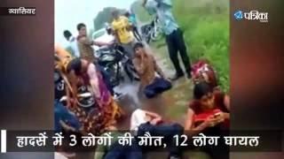 Gwalior : Road Accident near Bhind