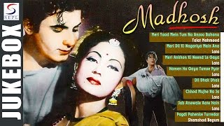 Madhosh | Superhit Songs Jukebox | Manhar Desai, Meena Kumari | HD