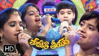 Padutha Theeyaga | Pre Finals| 15th October 2017| Full Episode | ETV Telugu
