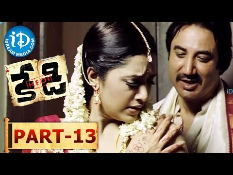 Kedi Full Movie Part 13 || Nagarjuna, Mamta Mohan Das || Kiran || Sandeep Chowta
