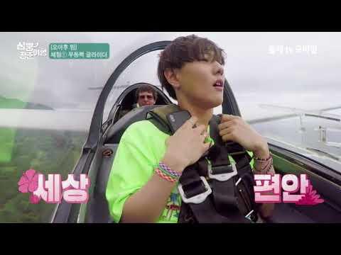 Download Lagu [ENG SUB] iKON's Heart Racing Thumping Youth Trip Ep.4 MP3