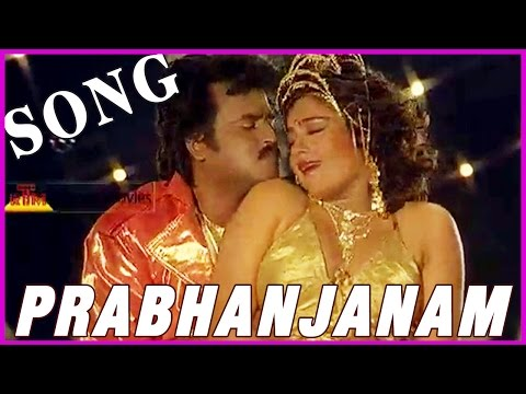 Xxx Mp4 Prabhanjanam Rajinikanth Superhit Video Song Rupini 3gp Sex