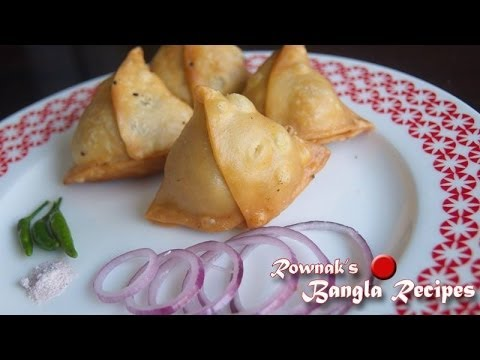 Singara Recipe by Rownak