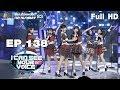 I Can See Your Voice -TH | EP.138 | AKB48 | 10 ต.ค. 61 Full HD