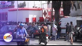 فوضى و سوء التنظيم خلال عملية بيع تذاكر مباراة الوداد وسطيف بالبيضاء