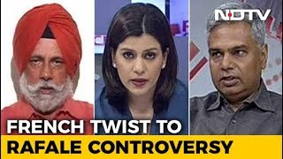 Indian Govt Proposed Anil Ambani