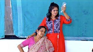 Thatteem Mutteem I Ep 247 - Mayavathiyamma is hospitalized ! I Mazhavil Manorama