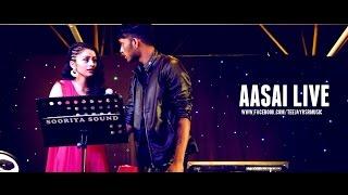 AASAI Live Performance - TeeJay & Pragathi Guruprasad