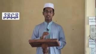 ছালাত আদায় করার সম্পূর্ণ  দলিল গ্রহণ করুন - Abdullah Bin Arshad আব্দুল্লাহ বিন এরশাদ