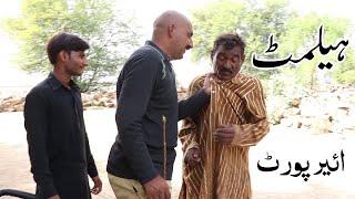 latest Punjabi funny clip shoki toka aur qaidu charsi,very funny by: MB TV HD