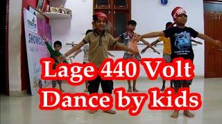 Lage 440 Volt | Dance by Kids | Sultan movie