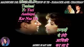 Madhosh Dil Ki Dhadkan - Karaoke With Scrolling Lyrics Eng. & हिंदी