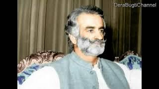 Nawab Akbar Bugti Baloch Photo Gallery 'HD'