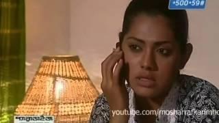 Bangla Comedy Natok, Poltibaj Trisha & Mosharraf Karim