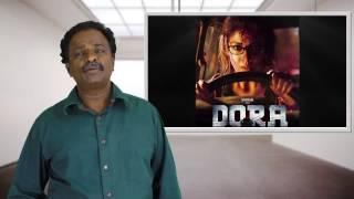 Dora Movie Review - Nayanthara - Tamil Talkies