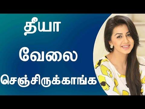 Neruppu Da Tamil Movie Audio Launch | Actress Nikki Galrani Speech