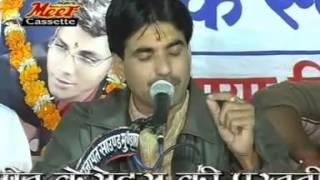 Nav Narayan Ri Dev |Jog Bharti Live Parogram