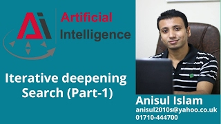 AI Bangla Tutorial 5 : Iterative Deepening Search | IDS (Part - 1)