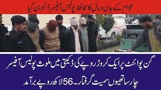 Mardan Police In Action - Police Officer Samaat 5 Afrad Garftar