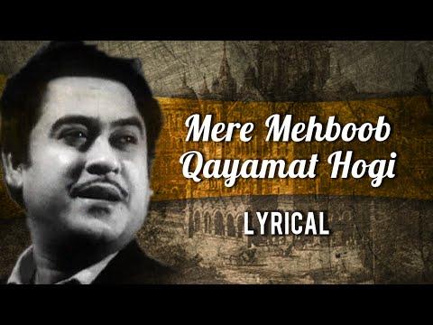 Mere Mehboob Qayamat Hogi Full Song With Lyrics   Mr. X in Bombay   Kishore Kumar Hit Songs