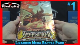 Opening A Pokemon X and Y Japanese Lizardon Mega Battle Pack