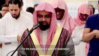 ( يوم يقوم الروح والملائكة صفا ) تلاوة خاشعة ابكت المصلين للشيخ ناصر القطامي 25 / 8 / 1438