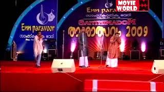 ചിരിയുടെ വെടിക്കെട്ട് തീർത്ത സൂപ്പർ കോമഡി # film Award Show # Malayalam Comedy Shows # Comedy Show