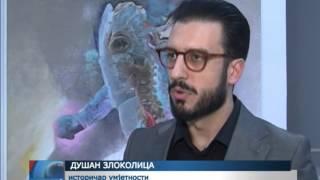 "Beograd: Izložba ""Initium"" Marka Kusmuka"