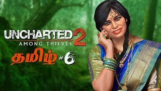 Uncharted 2 Part 6 Tamil Gaming Live