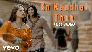 Irandaam Ulagam - En Kaadhal Thee Video | Arya, Anushka
