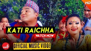 New Nepali Lok Dohori Song 2016 || ''Kati Raichha Herauta Dam'' - Bishwo Binod & Sarala Pun Magar
