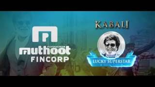 #Kabali - Muthoot Fincorp Lucky Superstar Coin Hindi version