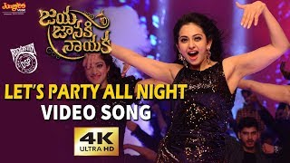 Let's Party All Night Full Video Song   Bellamkonda Sreenivas   Rakul Preet   DSP   Boyapati Srinu
