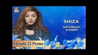 Shiza Episode 22 (Promo) ARY Digital Drama