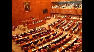 Senate Session Adjourned For Today | 23 July 2019
