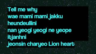 SNSD - Lion Heart (Romanization Lyrics)