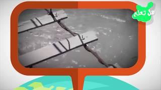 أخطر 10 جسور في العالم.. لا أنصحك بعبورها!!