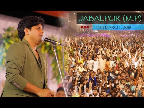 Xxx Mp4 Imran Pratapgarhi Jabalpur Grand Mushayra 13 March 2018 3gp Sex