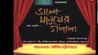 Ei Golok Dhadar Songshare by Mitrajit