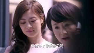 我是杜拉拉 Still LaLa Ep33 戚薇 王耀慶 【克頓官方1080p】