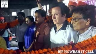 BJP Theme Song