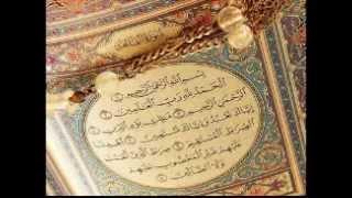 al fatiha Mohammed al nabulsi تفسير القران- محمد النابلسي سورة الفاتحة