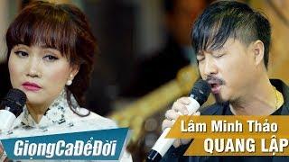 Quang Lập Lâm Minh Thảo - Nhạc Vàng Bolero Song Ca 2017   Album Con Đường Xưa Em Đi