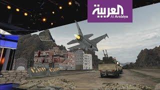 العربية الليلة تحاكي استعادة الشرعية لحيران