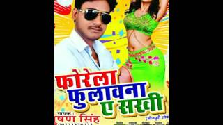 Roje Roje Ratiya Me Saiyan || Bhojpuri Popular Hot Song || Bhusan Singh || रोजे रोजे रतिया में सईया