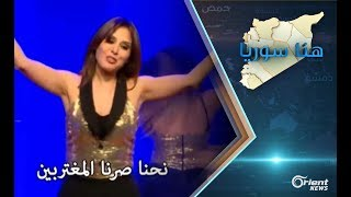 أغنية عنصرية ضد السوريين على قناة لبنانية.. ومعد البرنامج يرد بحبك يا إسوارتي بس قد زندي لا