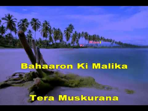 Aai Phoolon Ki Rani - Karaoke