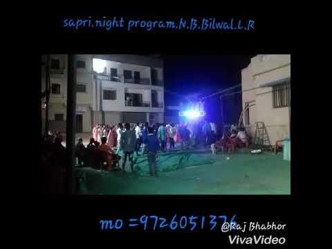 Xxx Mp4 Malik Teta Sahara Dj Sapri Dahod Night Program N B Bilwal L R Bhabhor 3gp Sex